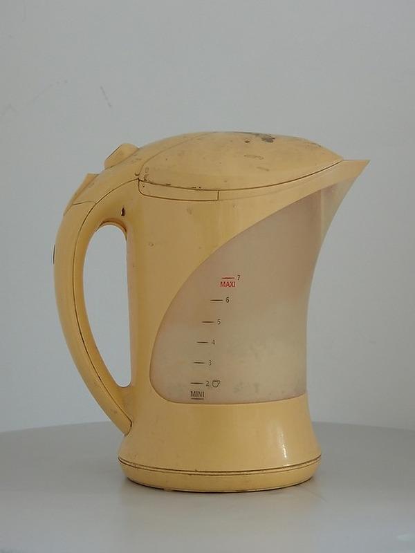 http://www.julianlass.com/files/gimgs/140_adornos-kettle-16-800px.jpg